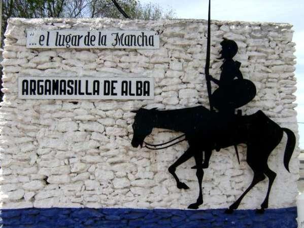 Argamasilla de Alba, en Ciudad Real