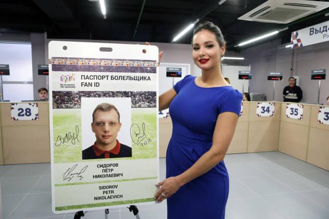 Tarjeta FAN ID para el Campeonato Mundial de Fútbol 2018 en Rusia
