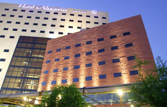 Hoteles de lujo en granada al mejor precio - Hotel de lujo en granada ...