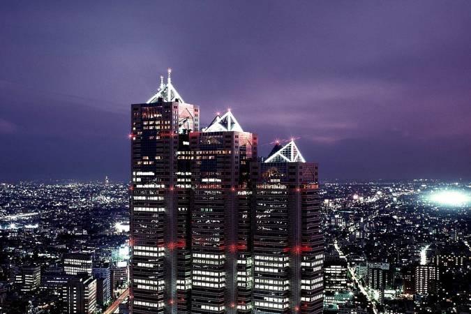 Hotel Park Hyatt, en Tokio