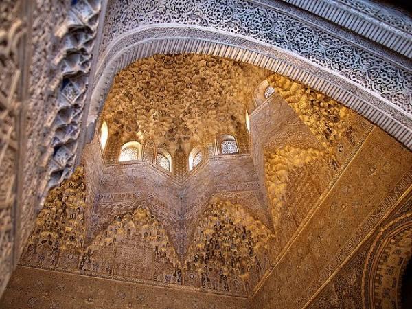 Detalle interior de la Alhambra, en Granada