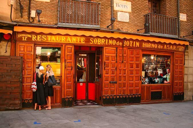 Casa Botín, en Madrid