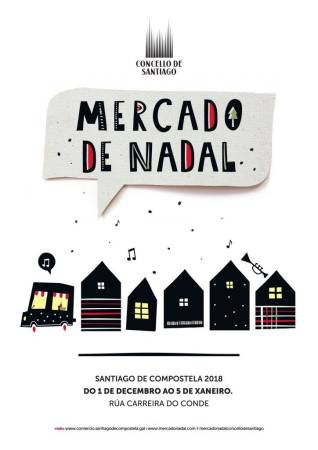 Cartel del Mercado de Nadal de Santiago de Compostela