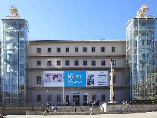 Museo Nacional Centro de Arte Reina Sofía, Edificio Sabatini