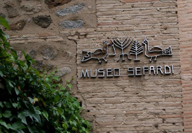 El Museo Sefardí de Toledo o la Sinagoga del Tránsito