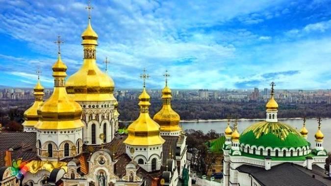Viajar a Kiev, en Ucrania