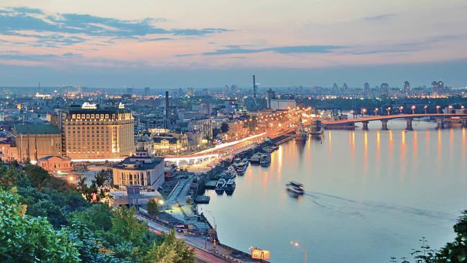 Vista panorámica de Kiev, en Ucrania